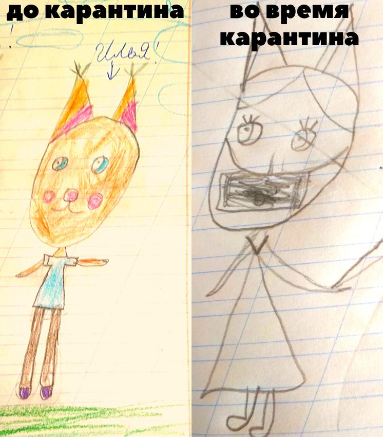 дети говорят смешное рисунки