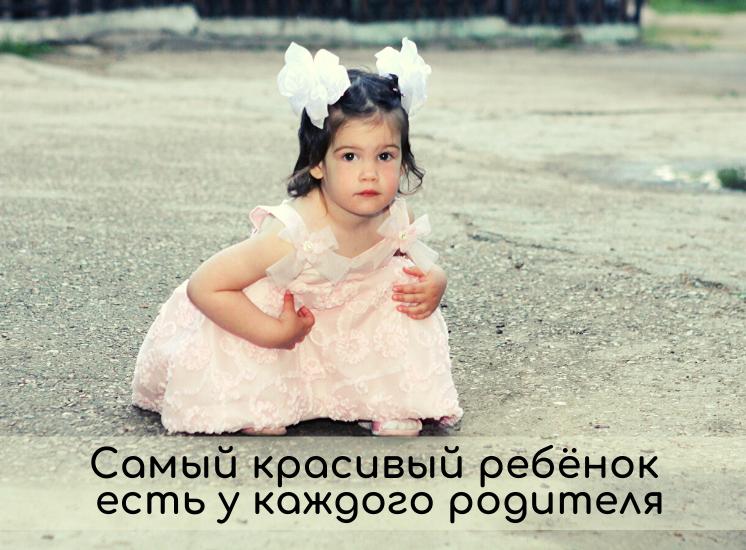 Советы мамам девочек дочь
