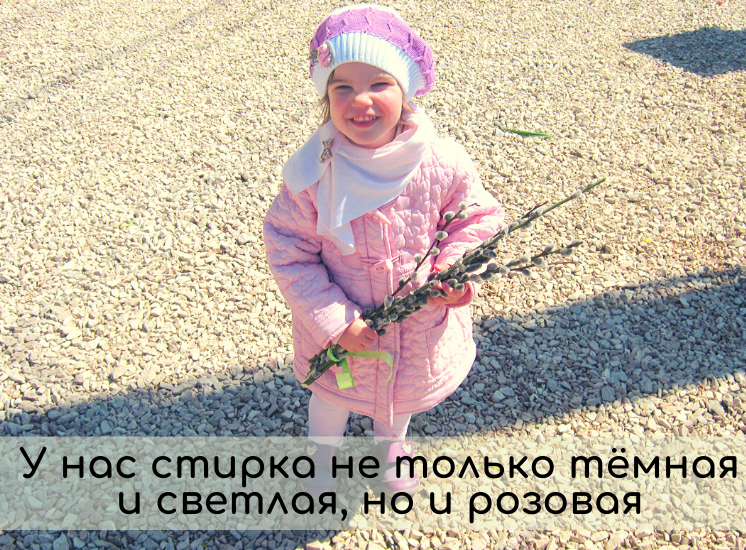 Советы мамам девочек доченька