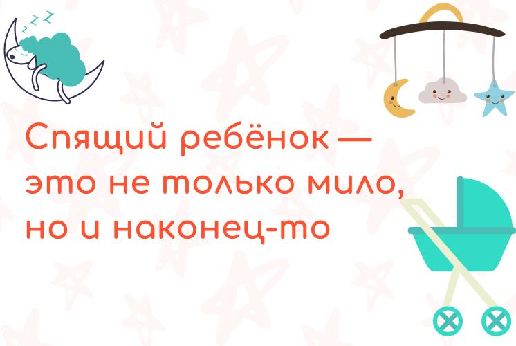 советы мамам новорождённого цитата